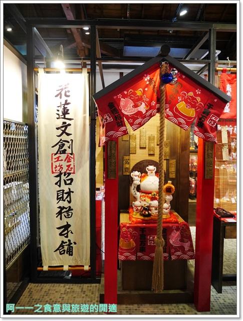 花蓮旅遊文化創意產業園區酒廠古蹟美食伴手禮image033