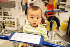 IMG_20170102_105146 (DeanMa1983) Tags: 外出 a6000 ikea perfect sel24f18z sony