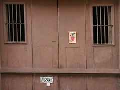 113 C Cuba (Pi-F) Tags: 113 coeur oeil sabre porte fenêtre barreau bois signe ésotérisme symbole herz auge säbel tür fenster bar holz zeichen esotericism symbol heart eye saber door window wood sign esoterism texture