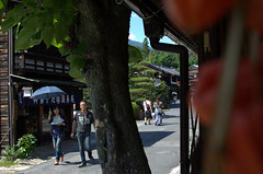 People walking in Tsumago