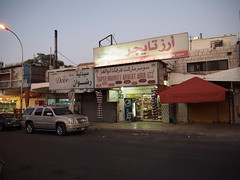 Shops in the center, Aqaba!