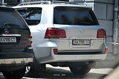 AA7705II (Vetal_888) Tags: lexus lx lx570 licenseplates ukraine kyiv номернізнаки aa7705ii aa україна київ aaii silver