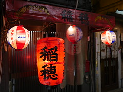 The Old Lantern (CentipedeCarpet) Tags: japan panasonic gx8 micro four thirds tokyo night lights lanterns glow city dark 東京 赤羽 日本 夜 夜景 提灯 akabane beautiful worn old urbex urban unlimited photos