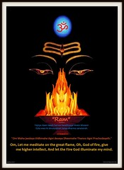 12195798_1478667635773571_3607228547064247971_nww bds 1234 (desais10) Tags: agnihotra mantra lord shiva atmosphere akkalkot agni gurumandir shivpuri
