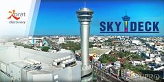 SKY DECK หอคอยที่สูงที่สุดในอีสาน
