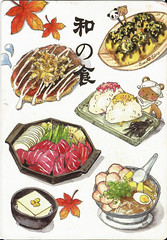 和之食#1 (lyzpostcard) Tags: china food postcards hangzhou douban directswap