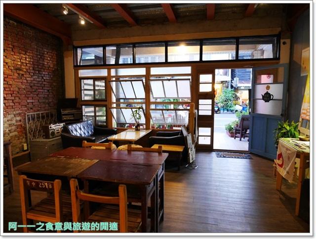 台東美食老宅老屋享樂商號貝克蕾手工烘培甜點下午茶宵夜image010
