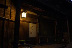 Tsumago dawn 5