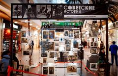 148_2016-12-03-15-42-59-Grevtsov