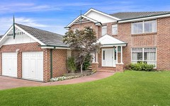 12 Ravensbourne Circuit, Dural NSW