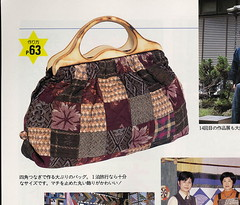 pc46_02 (HelenPalsson) Tags: club magazine japanese craft quilting patchwork handbag japanesecraftbooks craftbook patchworkclub pc46