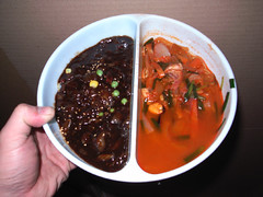 half & half korean chinese delivery: cham cha myun  (superlocal) Tags: food home yummy hand chinese tasty bowl korea delicious photoblog korean seoul handheld delivery split photolog iatethis icn superlocal seoulphotoblog koreanphotoblog koreanphotolog
