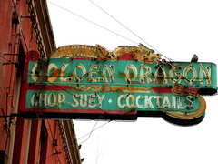 Golden Dragon (Curtis Gregory Perry) Tags: old light food usa signs classic luz glass sign night oregon america vintage portland golden licht neon glow dragon unitedstates northwest bright lumire or tube tubes chinese ne retro american signage chop pacificnorthwest glowing cocktails dying suey ore luce muestra important signe sinal neons  zeichen non segno  rosecity cityofroses    teken    beaverstate  glowed    neonic