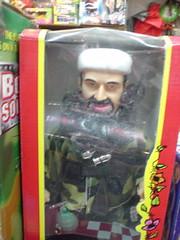 bin Laden doll