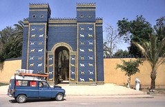 110-84 (World Picture Service) Tags: car iraq middleeast renault 1989 4l babylon mesopotamia babel ishtargate renault4 worldpictureservice quatrel muslimcountry firsttheearth tripbycar ancientworldaward