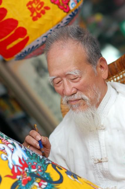 吳敦厚老先生