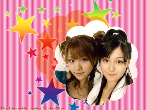 morning musume wallpapers. P's Morning Musume Wp Reina Tanaka