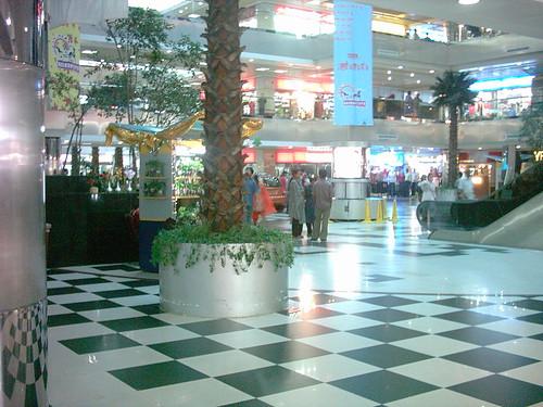 Centro comercial asiático