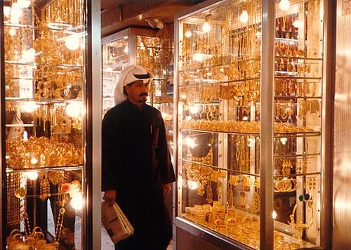 Gold Souk Kuwait