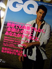 GQ  (JAPANESE) (.HEI) Tags: japan japanese gq kinokuniya   maqazione