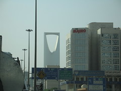 Riyadh (milliped) Tags: riyadh ksa kingdomtower burjalmamlaka