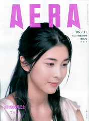 aera20060717