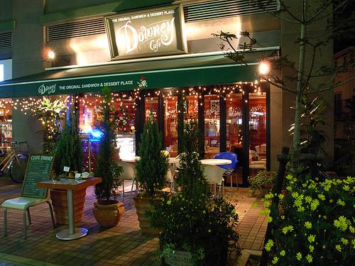 Downey Cafe