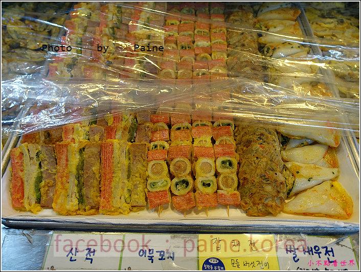 孔德市場煎餅 (11).JPG