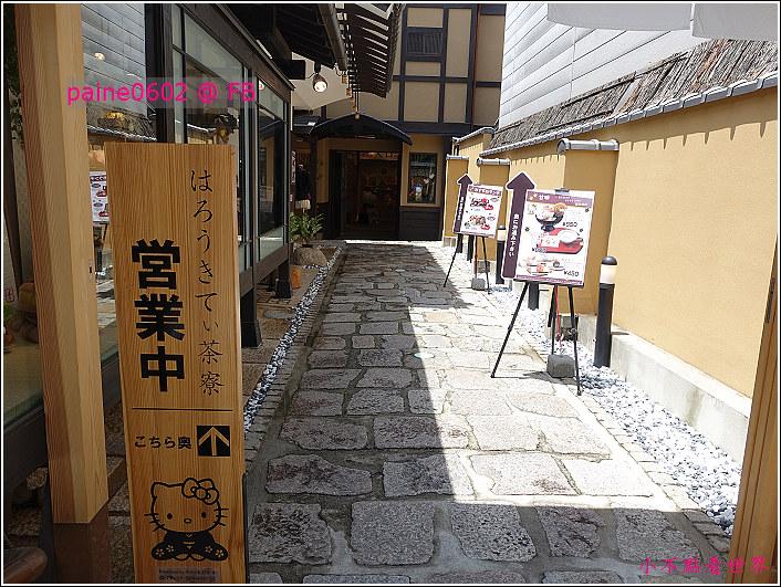 京都Hello Kitty茶寮 (2).JPG