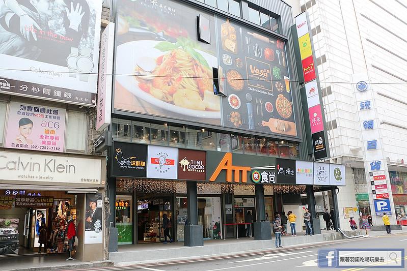 蘑菇森林義大利麵坊桃園店桃園市桃園區ATT筷食尚美食05