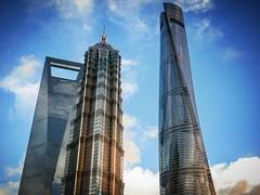 上海 (CHACOBAOBAO) Tags: swfc 上海中心 浦東 上海市 上海 中國 china city sh