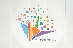 Hiroshima Crane