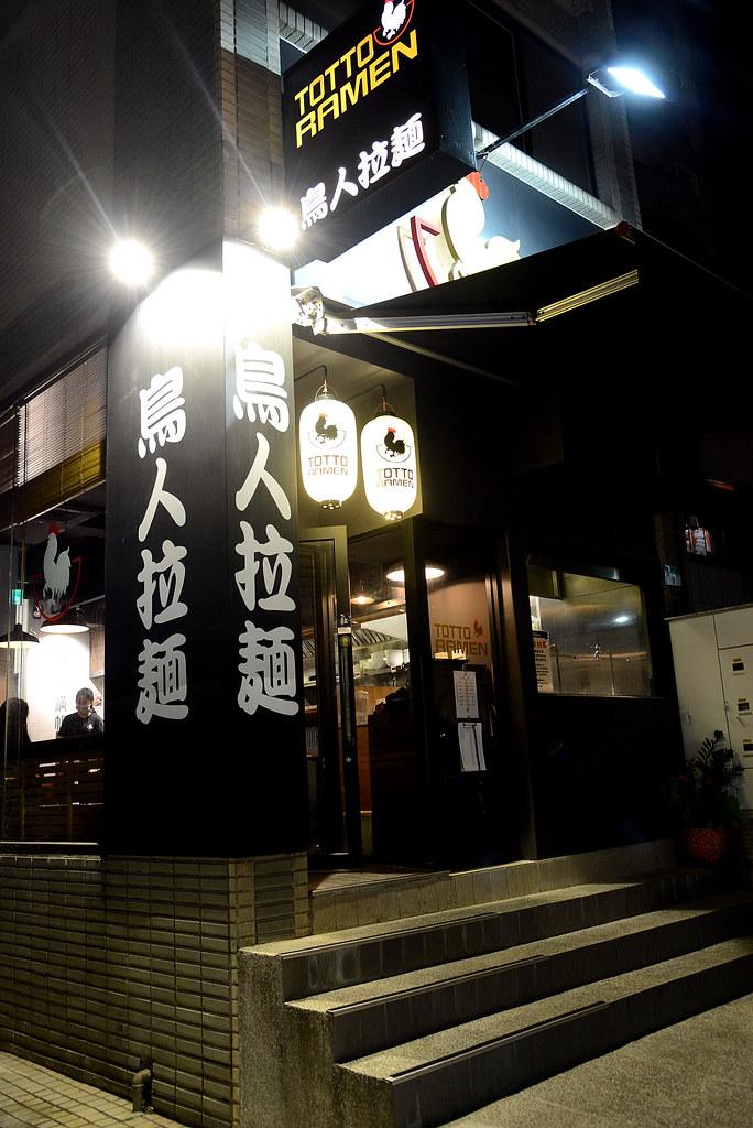台北美食 - Magazine cover