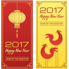 free vector Happy Chinese New Year 2017 Gift Cards (cgvector) Tags: 2017 abstract animal art asia background banner card celebration character chicken china chinese circle cock concept culture cut decoration design elegant element festival frame gold golden graphic greeting happiness happy hen holiday illustration lantern new oriental ornament paper pattern prosperity red rooster sign style symbol template traditional vector wallpaper year newyear happynewyear winter party chinesenewyear color event happyholidays winterbackground