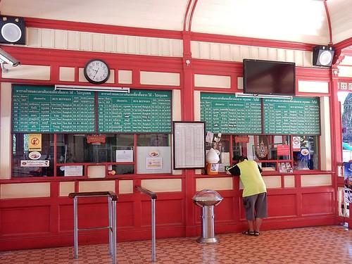 Ticket Office - Hua Hin Station