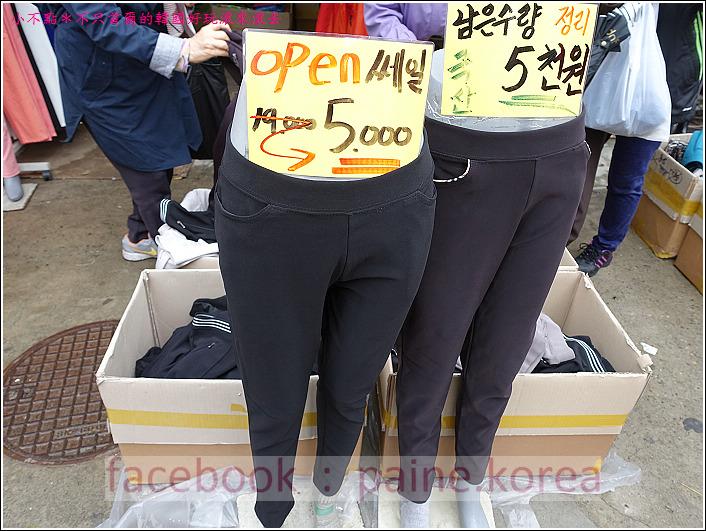 首爾望遠市場 (3).JPG