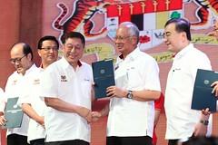 Majlis pelancaran sekretariat usahawan Malaysia (SAME),JPM dan Skim Pembiayaan Usahawan PKS kaum Cina. (Najib Razak) Tags: kualalumpur pm primeminister 2015 perdanamenteri najibrazak majlispelancaransekretariatusahawanmalaysiasame jpmdanskimpembiayaanusahawanpkskaumcina