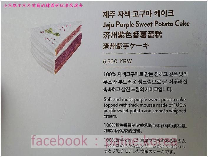 三清洞innisfree jeju house cafe (33).JPG