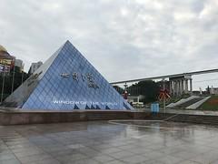 Window of the World (ChrisYunker) Tags: shenzhen china windowoftheworld