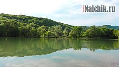 Нальчик. Озеро Трек (2)