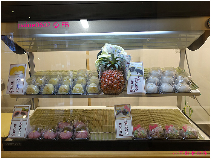 京都Hello Kitty茶寮 (71).JPG