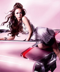 Scans_Best Fiction  CD only (3) (Namie Amuro Live ♫) Tags: bestfiction bestalbum namie amuro 安室奈美恵 jacketsscans cdonly