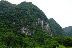 DSCF0231 (foxvito) Tags: landscape scene guizhou montain 貴州 龍宮
