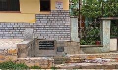 fontaine (Fif') Tags: balkans albania balkan 2015 shqiptare shqiptar albanie shqipëria pogradec