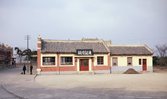 Dragon Tavern Movie Set (asenseof.wonder) Tags: north korea dprk northkorea 북한 조선 set movie film studio movieset asia winter building architecture fake cinema asian chinese horizontal pyongyang sunlight crisp tiltshift dragon traditional vintage historical colonia japanese