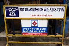 _MG_0282 (Dave Cavanagh Street) Tags: mumbai india drinkdriving police policeadvice grammar poorgrammar mixedup english streetphotography street