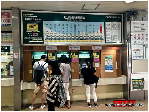 江之島電鐵16.jpg