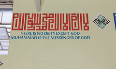 IMG_0615 (francois f swanepoel) Tags: news southafrica islam religion capetown mosque christian interfaith sacredspace wynberg iol lgbti francoisswanepoel openmosque doctortajhargey tajhargey hargey caryndolley