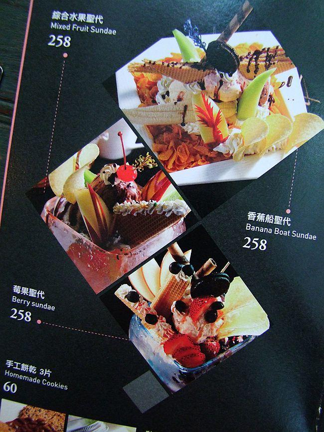 DSCF8429_副本