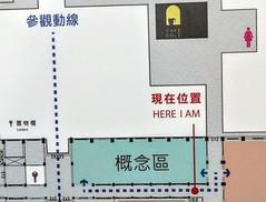 Here I Am (ashabot) Tags: maps